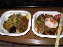 すき家の牛丼~♪