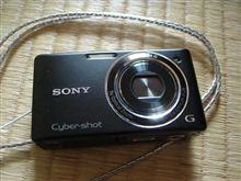 新しいカメラを買ったよ