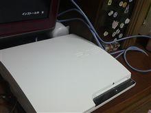 PS3にネット接続