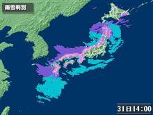 年越し列島大荒れ 気象庁 暴風雪へ警戒呼びかけ(-ω-;)