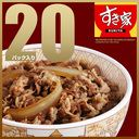 牛丼付き~♪(^^12・31