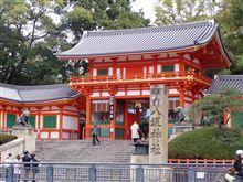 京都から帰省♪