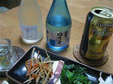大晦日のお酒☆松の井 生酒