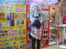 冬の風物詩ww「コミックマーケット79」に行ってきた。
