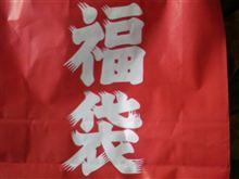 謹賀新年ですヽ(´ー`)ノ