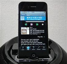 いまさらiPhone:音楽再生中に歌詞表示(Lyrica)