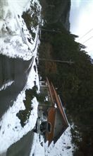 冬休み最終日