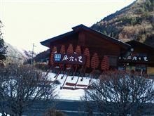 弾丸ツアー2011冬~ただいま~