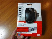 ワイヤレスマウスも安くなりました「Wireless Mobile Mouse 1000」。
