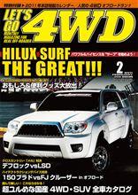 レッツゴー4WD 2月号発売中です