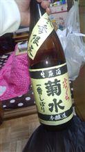 この日本酒最高。