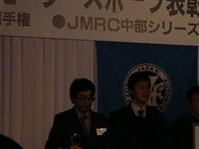 JMRC表彰式