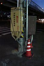ダンボール製の「Koito 交通信号制御機」??