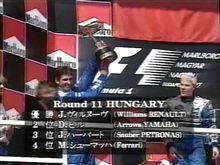心に残るこの一戦 - 1997年F1第11戦ハンガリー・グランプリ