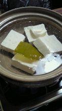 湯豆腐始まりました