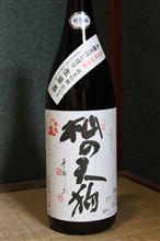 地酒パート2