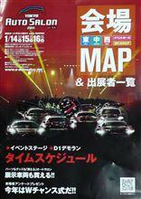 東京オートサロン 2011