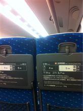 まだ新大阪につかず