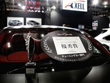 東京オートサロン2011!優秀賞受賞axellauto R35GTR