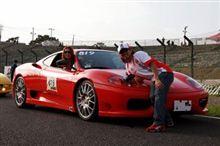 『Forza Ferrari V』 OR 『Ferrari Per Sempre III』