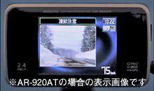 スキー・スノボーのお供にレーダー探知機はいかがですか?