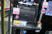東芝グラスレス3D TV