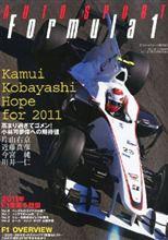 【書籍】AUTOSPORT Formula1