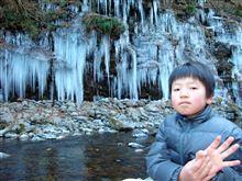三十槌の氷柱(みそつちのつらら)  埼玉県秩父市 観光