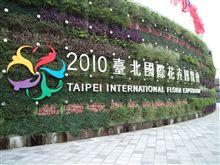 台湾・台北 土日はオフで暇ですw