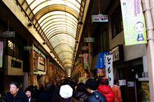 横浜「横浜橋通り商店街」