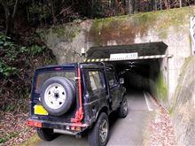 隧道 JA11