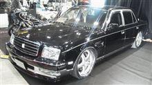 オートサロン5 トヨタセンチュリーV12