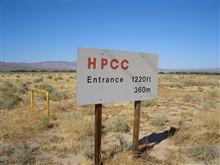ご存じですか?HPCCが売りに出されている事を!