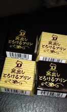 1個35円!10個350円!