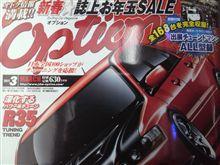 本日は、雑誌を買って帰還です。