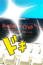 Yes! We're RowGun's (^^)v