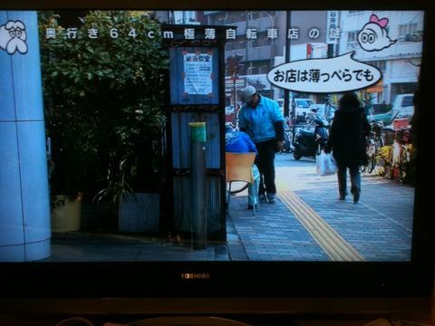 渋谷 自転車 屋