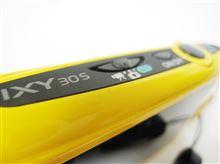 IXY30S カメラテスト 14.2mm ISOノイズ編
