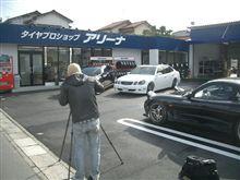 VIP CAR!!