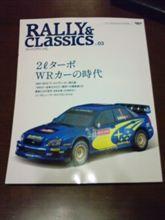 RALLY & CLASSICS vol.3