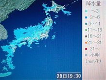 【注意】日本海側大雪の恐れ