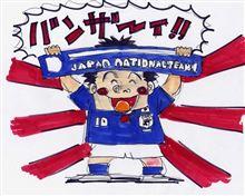 優勝!祝ザックジャパンアジアチャンピオン!!