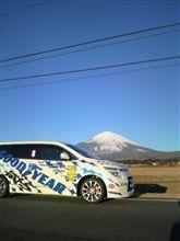 おはようございます富士スピードウェイ
