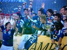 ザックジャパン、アジア杯優勝!