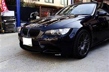 BMWM3:ドレスダウンで【爽やか!】に!