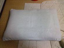 ヒロ専用枕