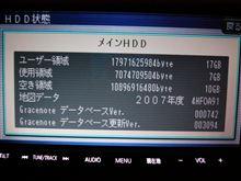2007年度→2011年度へ(予定)