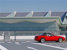新しい羽田空港