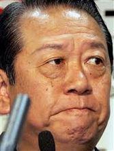 小沢一郎 さん 強制起訴! \(゜ロ\)(/ロ゜)/