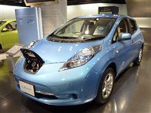 これって、電気自動車だよね!?